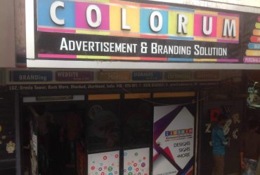 Colorum Advertisement & Branding Solution